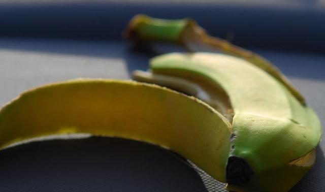 Deliciosa cáscara de plátano