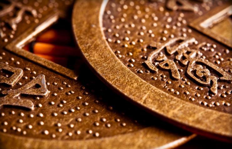 Cómo colocar las monedas chinas