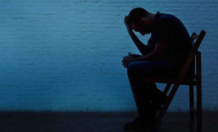 Enfermedades mentales desconocidas