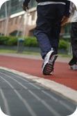Adelgazar haciendo jogging